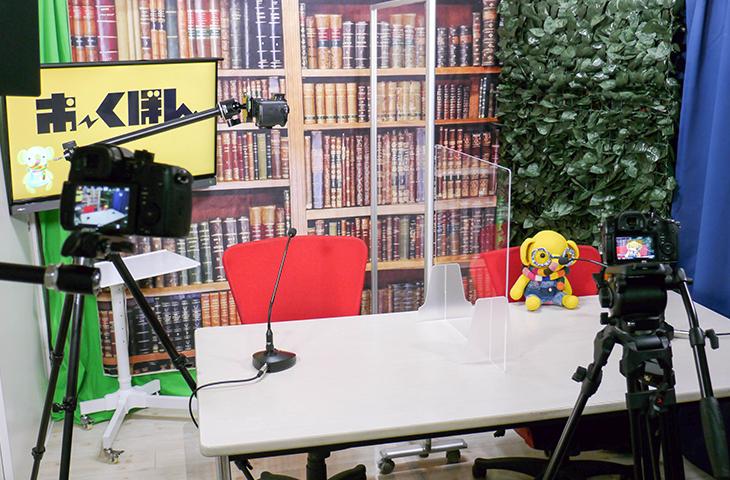 スタジオの様子